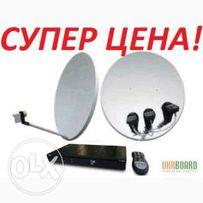 антенны спутниковые ремонт Спутниковое тв т2 цифровое тв Установка