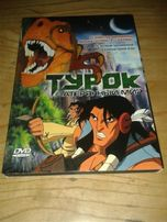 Турок / DVD