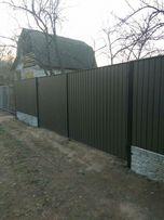 Ворота Забор из профнастила
