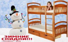 Акция на двухъярусную кровать Карина от производителя , SUPER-SALE.