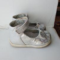 Ортопедические туфельки