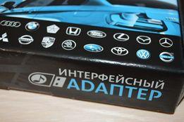 usb адаптер Триома AUDI BMW E,S-серии Mercedes Porsche Volvo L R Rover