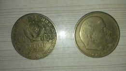 Монеты СССР достоинством 1 рубль всего 2 шт