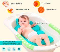 Матрасик для купания детский, горка, коврик в ванночку