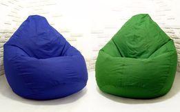 кресло мешок бинбег кресло груша бескаркасная мебель Харьков бесл дост