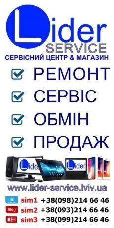 Блоки живлення Зарядки для Ноутбуків Lider service Львов - изображение 4