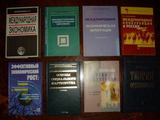 Западная экономическая социология: Хрестоматия современной классики. Киев - изображение 4