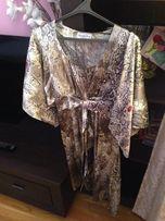 Плаття для вагітних dianora