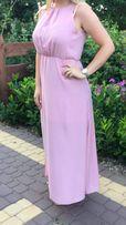 Sukienka długa maxi różowa