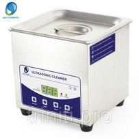 ТОП ПРОДАЖ! Ультразвуковая ванна мойка Skymen JP-009 1.3 литра