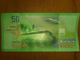 Купоны, кооперативные деньги Reka-Rail Швейцария валюта