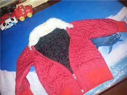 Курточку на малыша