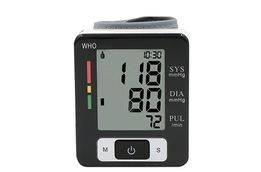 Компактный тонометр автомат. для измерения давления и пульса BLPM29