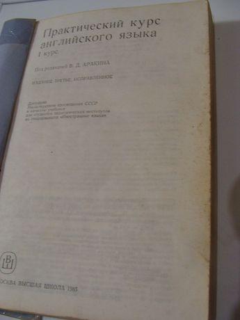 Учебники английского языка Николаев - изображение 6