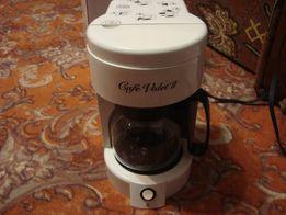 Кофеварка б.у. Cafe Valet II