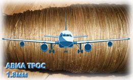 Авиационный трос,диаметр 1.8мм, ГОСТ 2172