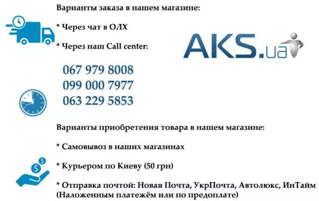 Задняя крышка Galaxy Samsung S3 S4 S5 S6 S7 S8 S9 J3 J5 J7 A5 A3 A7 Киев - изображение 8