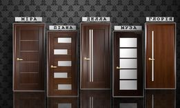 Межкомнатные двери. Двери Новый стиль. Хорошие двери в комнату