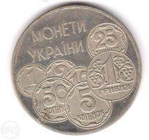 2 гривны 1996 года (Монеты Украины)