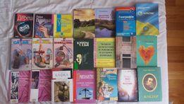 """Книги (розпродаж). """"Як розвинути пам'ять"""", Кобзар, Любко Дереш та інші"""