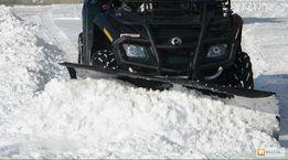Снегоотвал для квадроцикла Brp
