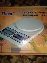 Продам нові кухонні електронні ваги