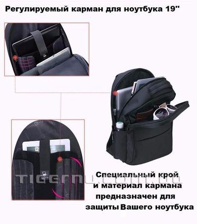 Большой рюкзак для ноутбука 18,4 / 19 дюймов: Alienware Rog Predator Киев - изображение 5