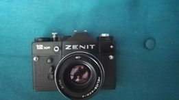 Aparat Fotograficzny Zenit
