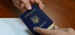 Регистрация иностранцев в Украине, разрешение на работу, ГРАЖДАНСТВО