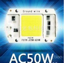 Світлодіод на 220в 220v LED в прожектор лампа COB 50W Smart IC 50вт