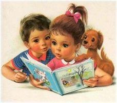 Обмен на детские книги!