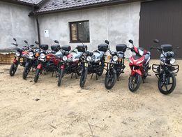 Мотоцикл FORTE 110 125 НОВИЙ 2019 рік