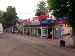Сдам в аренду торговые павильоны в Борисполе на центральном рынке