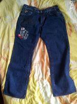 Dżinsy jeans akademiks 38