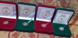 Золотая монета:Лев,Близнецы,Рак,Дева,Весы,Овен,Козерог,Рыбы,Водолей,