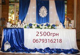 Аренда Украшение свадебного стола,Арка на свадьбу Тамада недорого