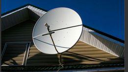 Установка, ремонт и настройка спутниковых антенн