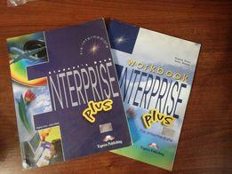 Книги по англ.яз