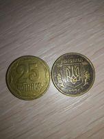 25 копеек 1996 года