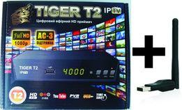 Tiger T2 + WiFi 5 dBi. Тюнер IPTV, Youtube, AC3 Dolby Звук. Магазин.