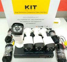 Комплект видео наблюдения DVR KIT 0001 Регистратор+4 или 8 камер 2m