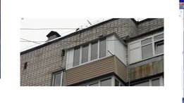 Окна двери балконы-установка,регулировка