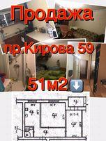 Продам 2-к квартиру пр.Кирова 59