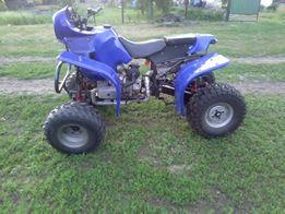Квадроцикл 650