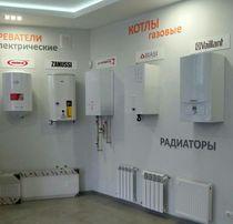 Котел со склада (электрические, газовые конвекционные, твердотопливные