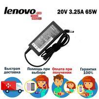 Блок питания для ноутбука LENOVO 20V Подбор по модели lenovo Гарантия