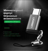 Переходник адаптер Ugreen micro USB - USB Type-C