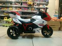 Image of Kids Ride on toy bike : Brand new!