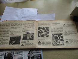 instrukcja kolekcjonerska fiat126p z lat 80-tych