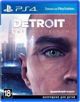 Игра Detroit: Стать человеком (PS4) Новый 2900р